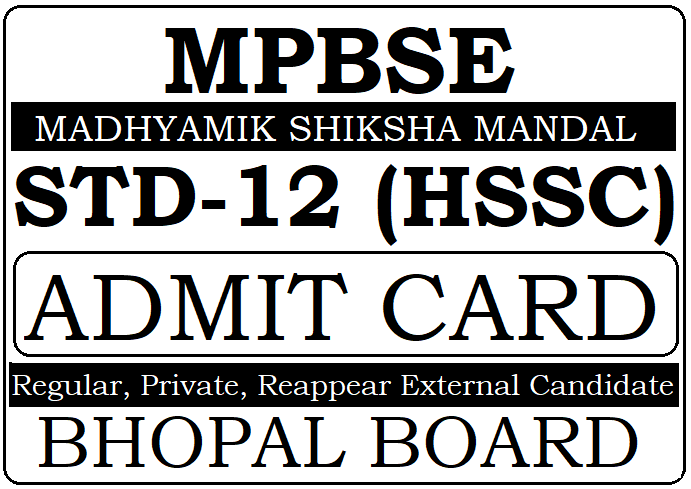 MP Board 12th Admit Card 2021 MPBSE 12th Admit Card 2021