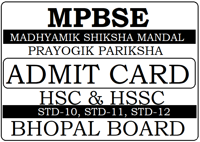 MP Board Practical Test Admit Card 2020, MPBSE 10th &12th Practical Exam Roll Number 2020