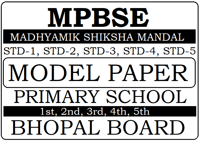 MP Board 1st, 2nd, 3rd, 4th, 5th Model Paper 2021