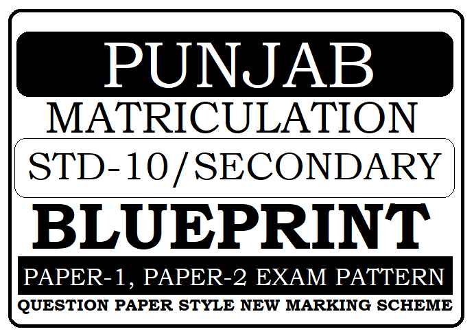 PSEB 10th Blueprint 2021 Punjab Matric Blueprint 2021