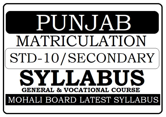 PSEB 10th Syllabus 2021 Punjab Matric New Syllabus 2021