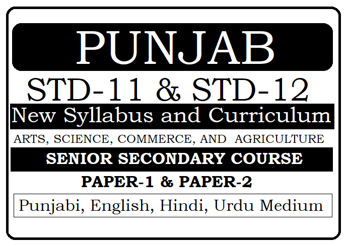 PSEB 12th Syllabus 2020 Punjab 12th New Syllabus 2020