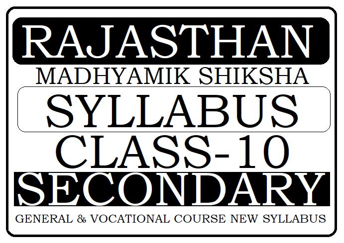 RBSE 10th Syllabus 2020, Ajmer Board Secondary New Syllabus 2020
