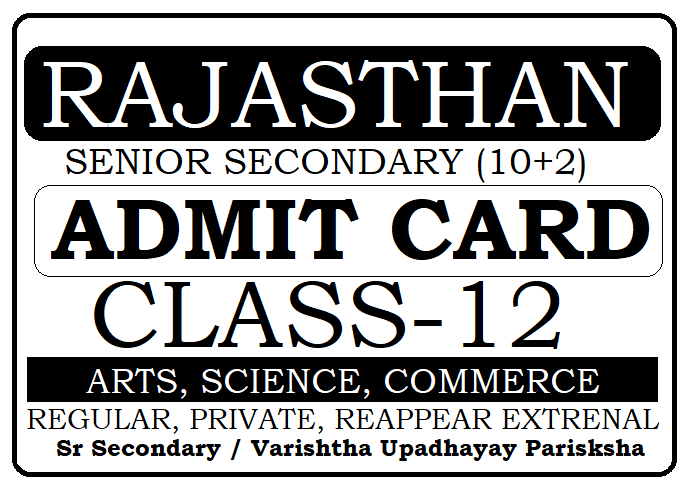 RBSE 12th Admit Card 2021 BSER Sr Secondary Admit Card 2021