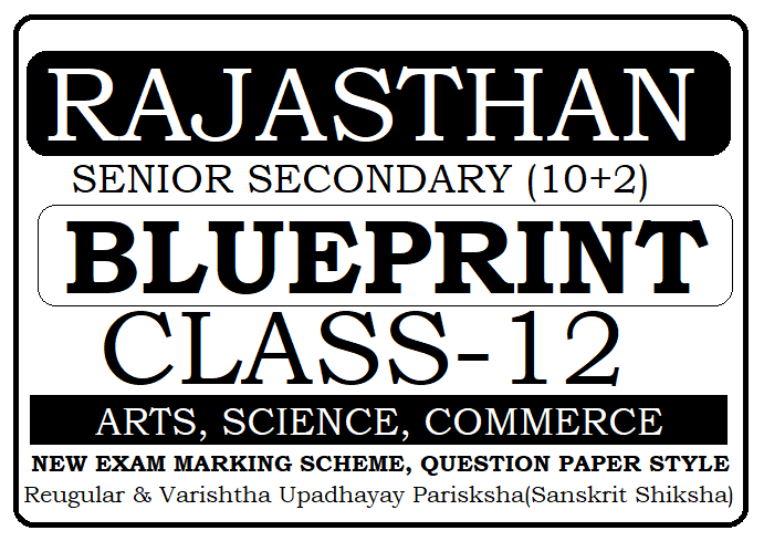 RBSE 12th Blueprint 2021 Rajasthan Sr Secondary Blueprint 2021