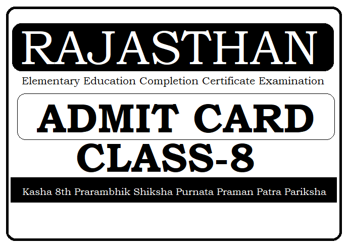 RBSE 8th Admit Card 2020 Rajasthan STD-8 Permission Letter 2020