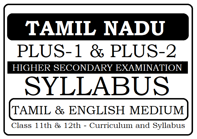 TN HSC New Syllabus 2020 TNDGE +1 & +2 Syllabus 2020