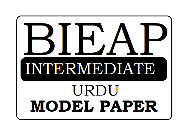 AP 1st & 2nd Inter Urdu Model Paper 2021