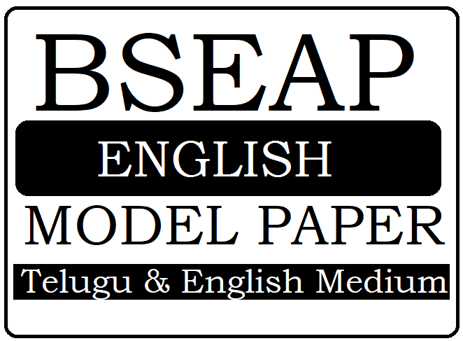 AP 10th / SSC English  Model Paper 2021