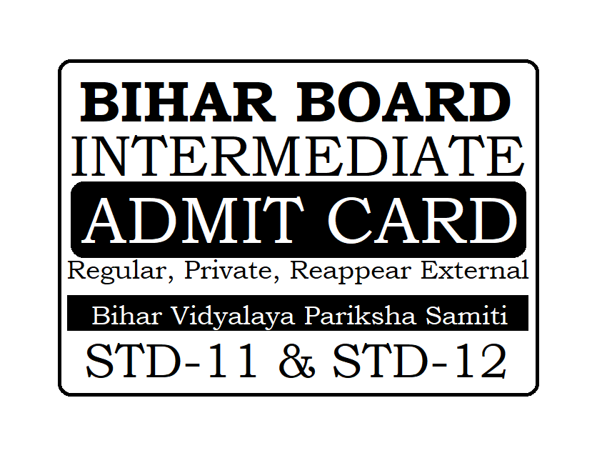Bihar Board 12th Admit Card 2020 BSEB Intermediate Admit Card 2020