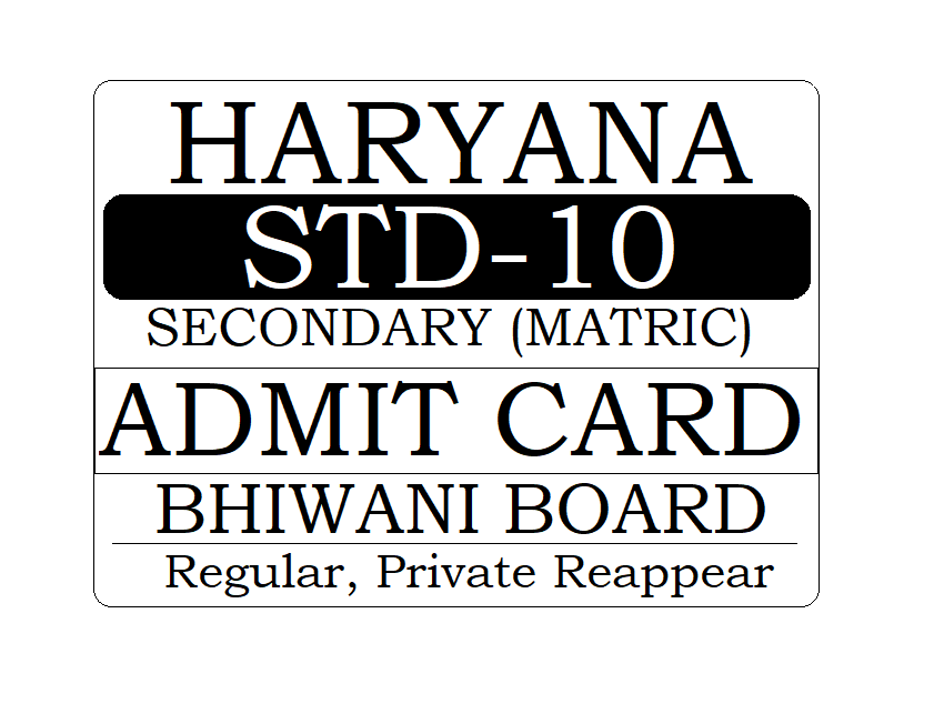Haryana 10th Admit Card 2020 (BSEH Matric Roll Number)