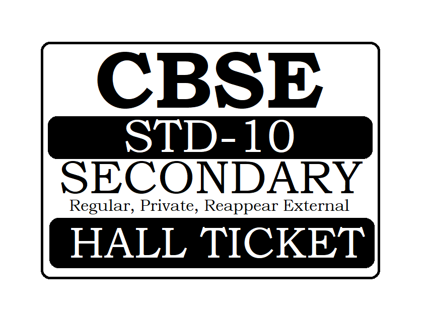 CBSE 10th Admit Card 2020 CBSE Board Secondary Hall Ticket 2020