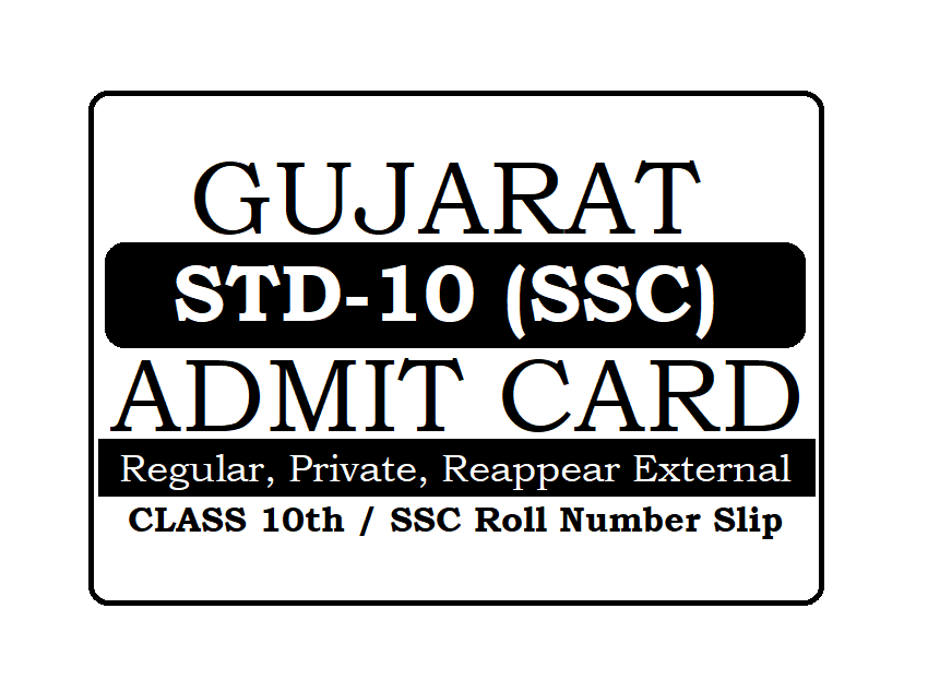Gujarat SSC Admit Card 2021 GSEB STD-10 Roll Number Slip 2021