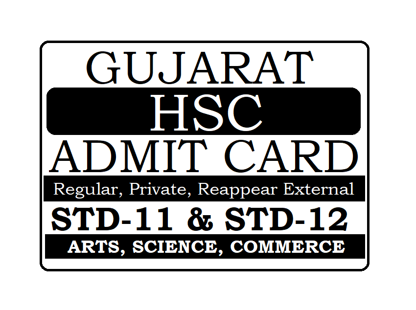 GSEB STD-12 Admit Card 2021 Gujarat HSC Admit Card 2021 Download