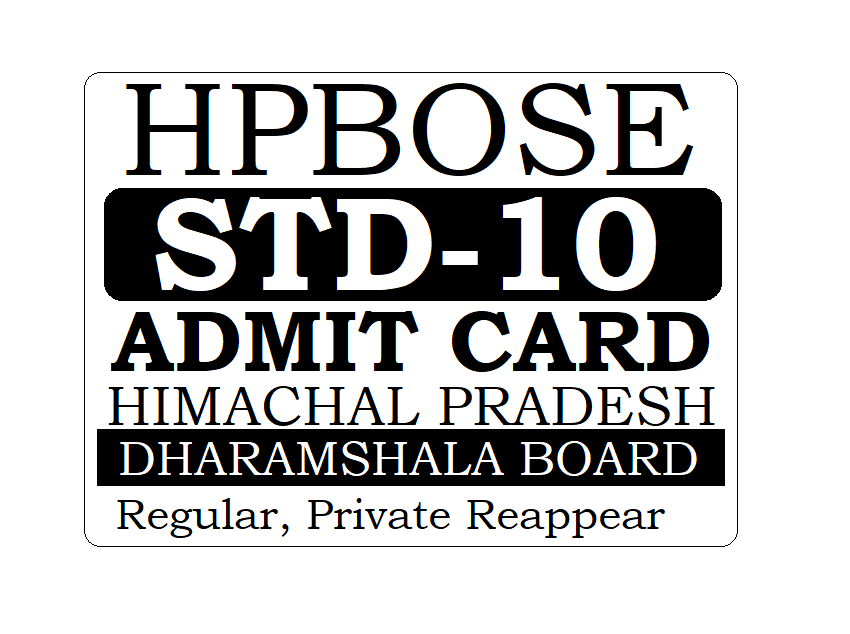HP Board 10th Admit Card 2020 HPBOSE 10th/Matric Admit Card 2020 Download