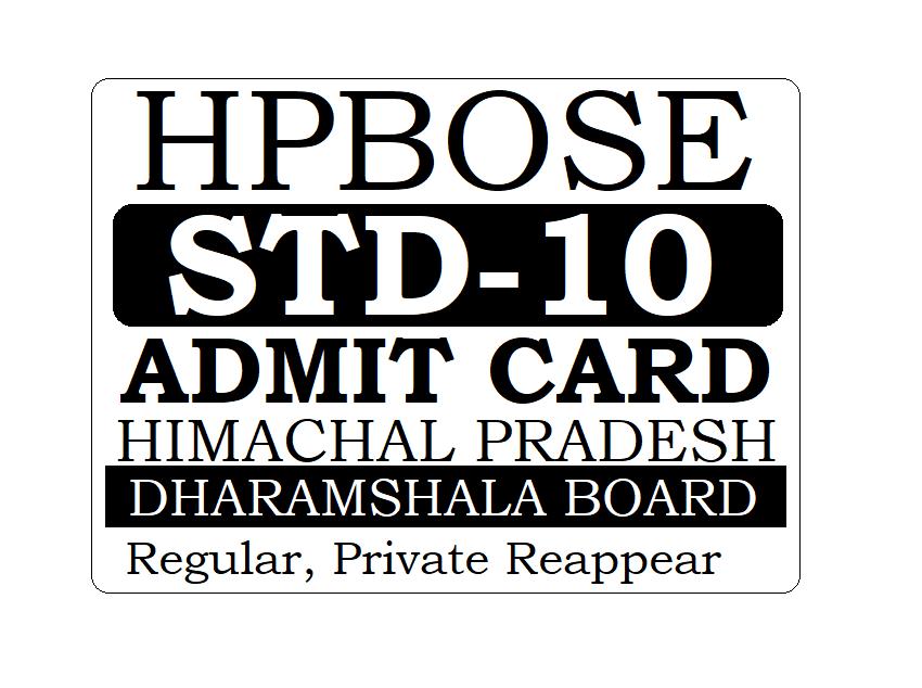 HP Board 10th Admit Card 2022 HPBOSE 10th/Matric Admit Card 2022 Download