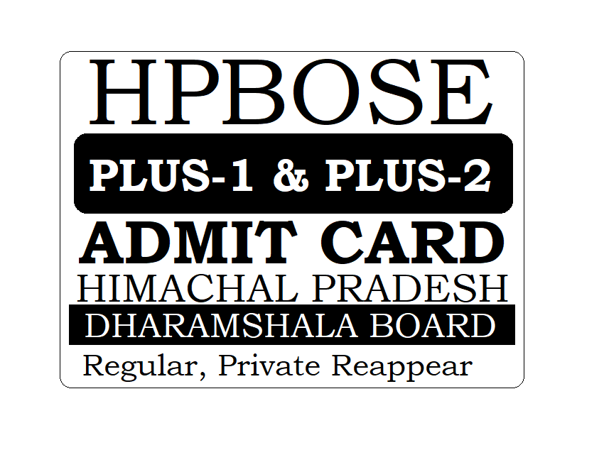 HP Board 12th Admit Card 2021