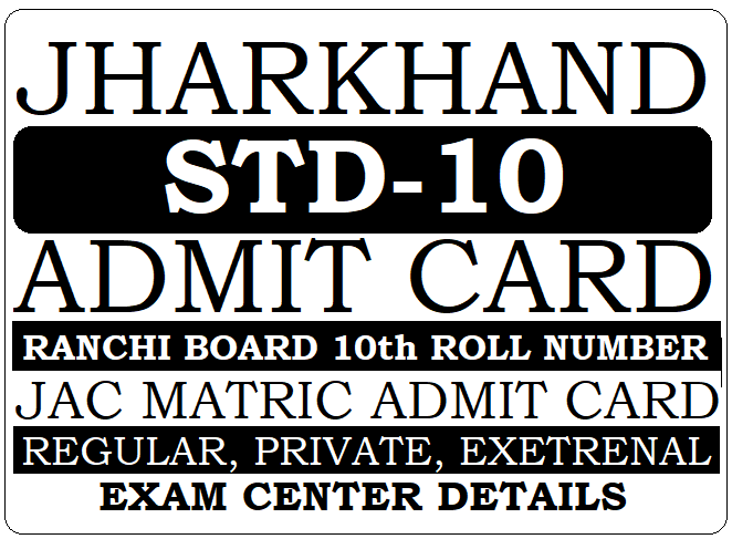 JAC 10th Admit Card 2021 Ranchi Board Matric Roll Number 2021