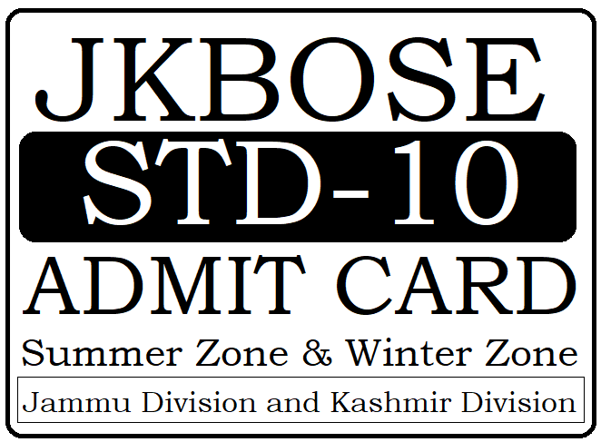 JKBOSE 10th Admit Card 2020 J&K Board SSC Hall Ticket 2020