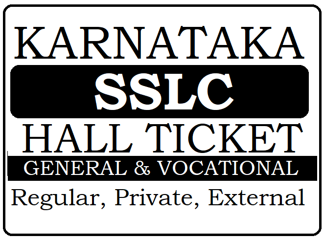 Kar SSLC Hall Ticket 2021