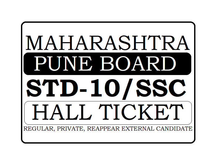 Maha SSC Hall Ticket 2020, Pune Board STD-10 Admit Card 2020