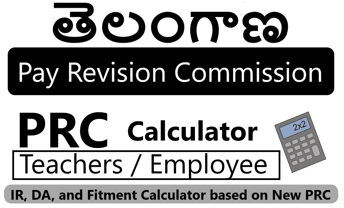TS PRC Calculator 2021