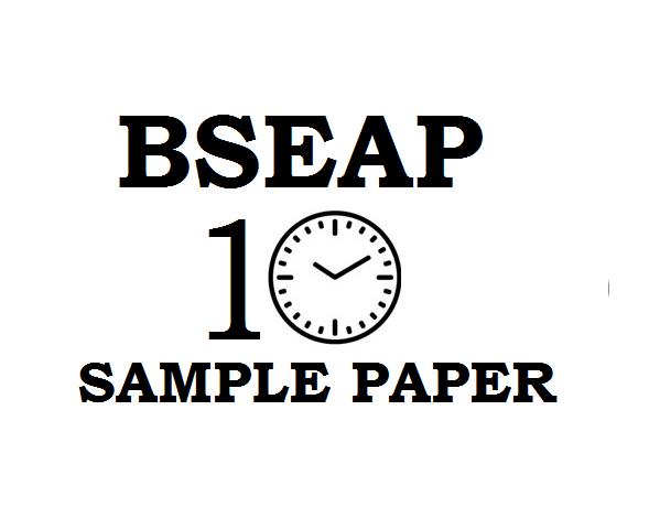 AP 10th Sample Paper 2021