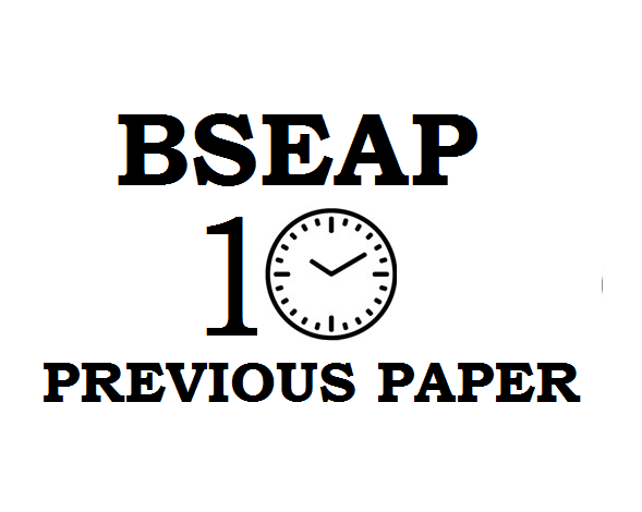 AP SSC Previous Paper 2021