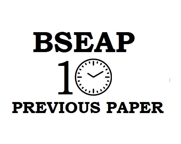 AP SSC / 10th Previous Paper 2020