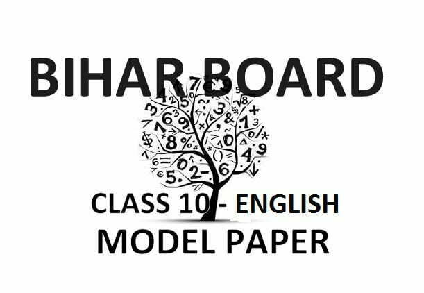Bihar Board 10th English Model Paper 2021