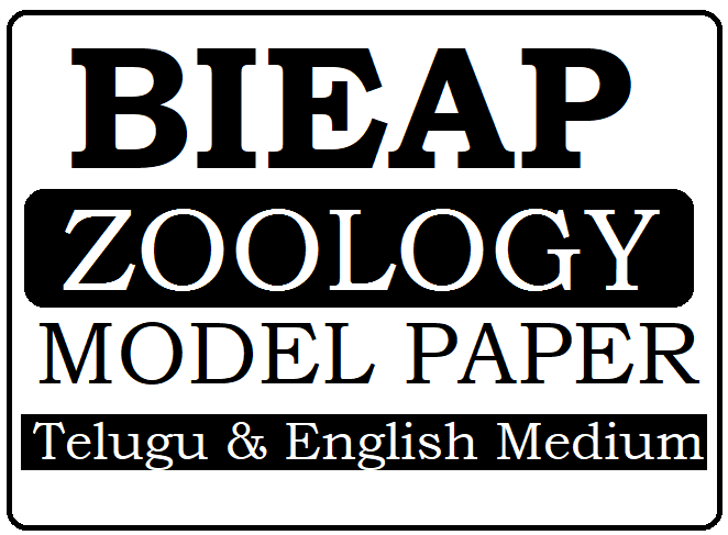 AP 1st & 2nd Inter Zoology Model Paper 2021