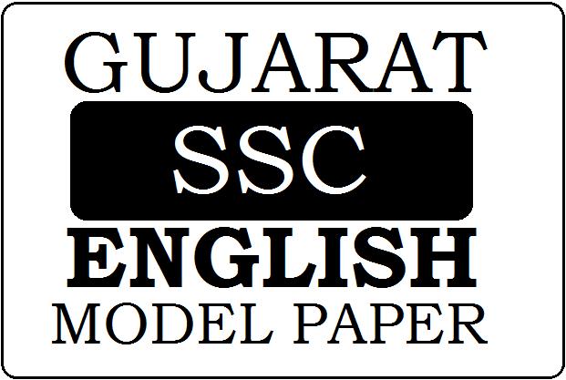 GSEB STD-10 English Model Paper 2021