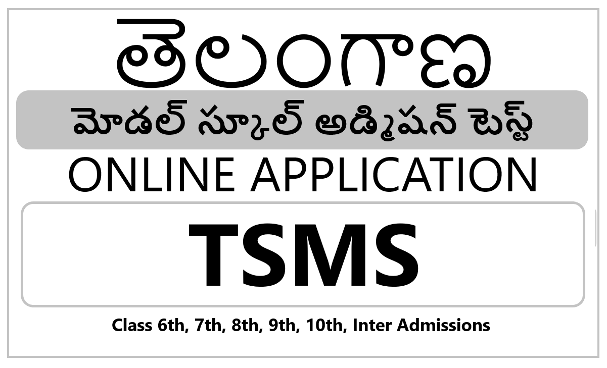 TSMS Online Application 2021