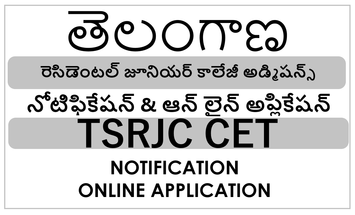 TSRJC Notification 2021 Telangana Residential College Admission Online Application 2021