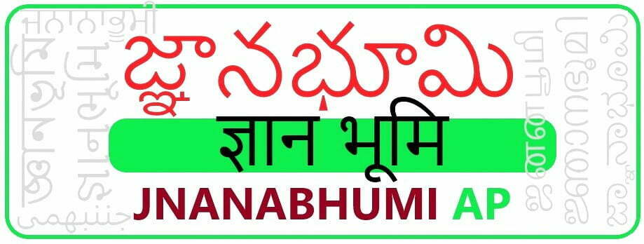 JnanabhumiAP
