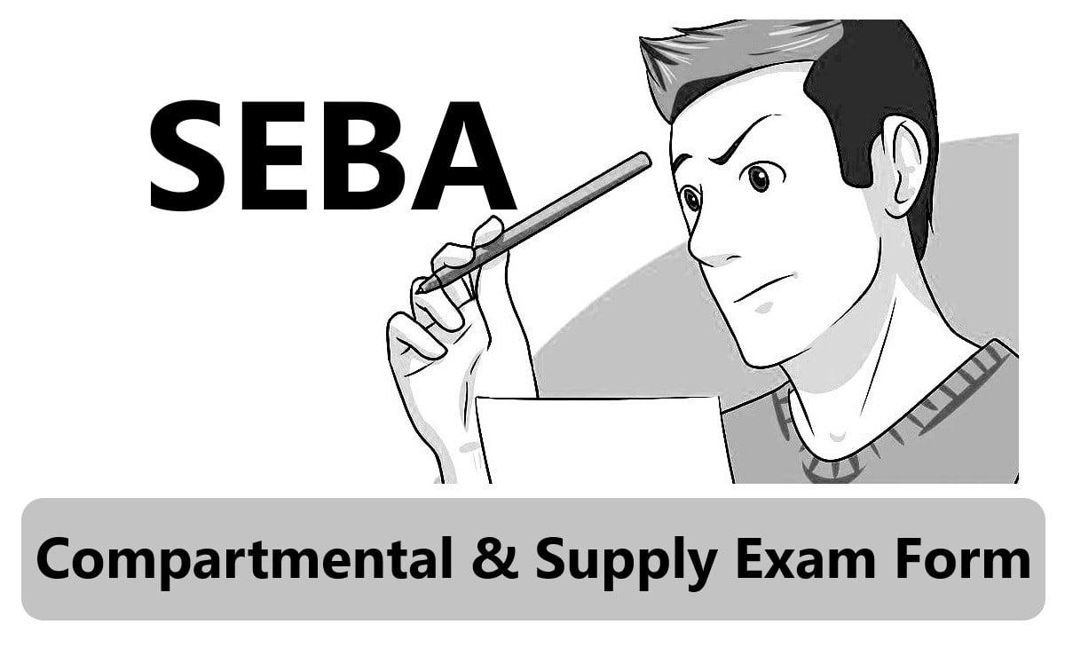 SEBA HSLC /AHM Compartmental & Supply Exam Form 2021