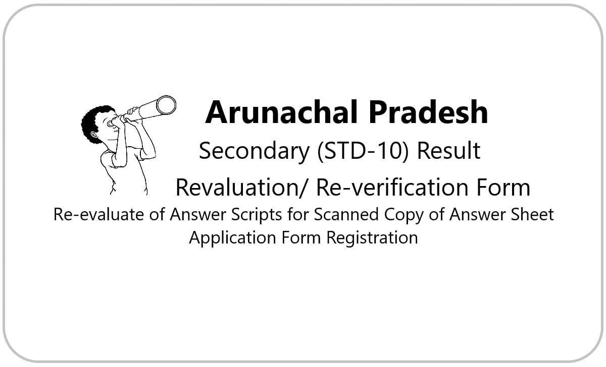 Arunachal Pradesh 10th Result Recounting form 2020