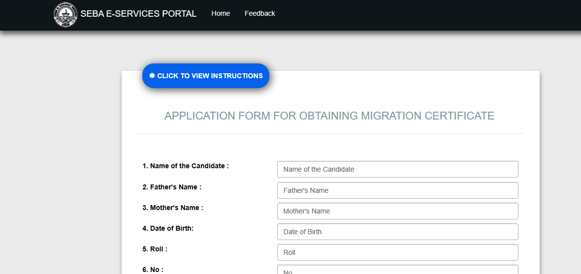 Assam HSLC /AHM Migration Certificate Application form 2021