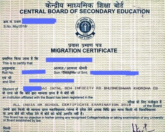 CBSE Board Class 10th Migration Certificate 2021