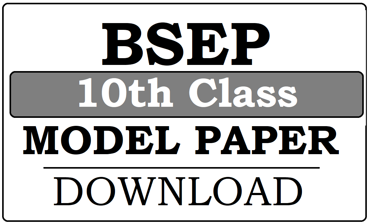 AP SSC Maths Model Paper 2021
