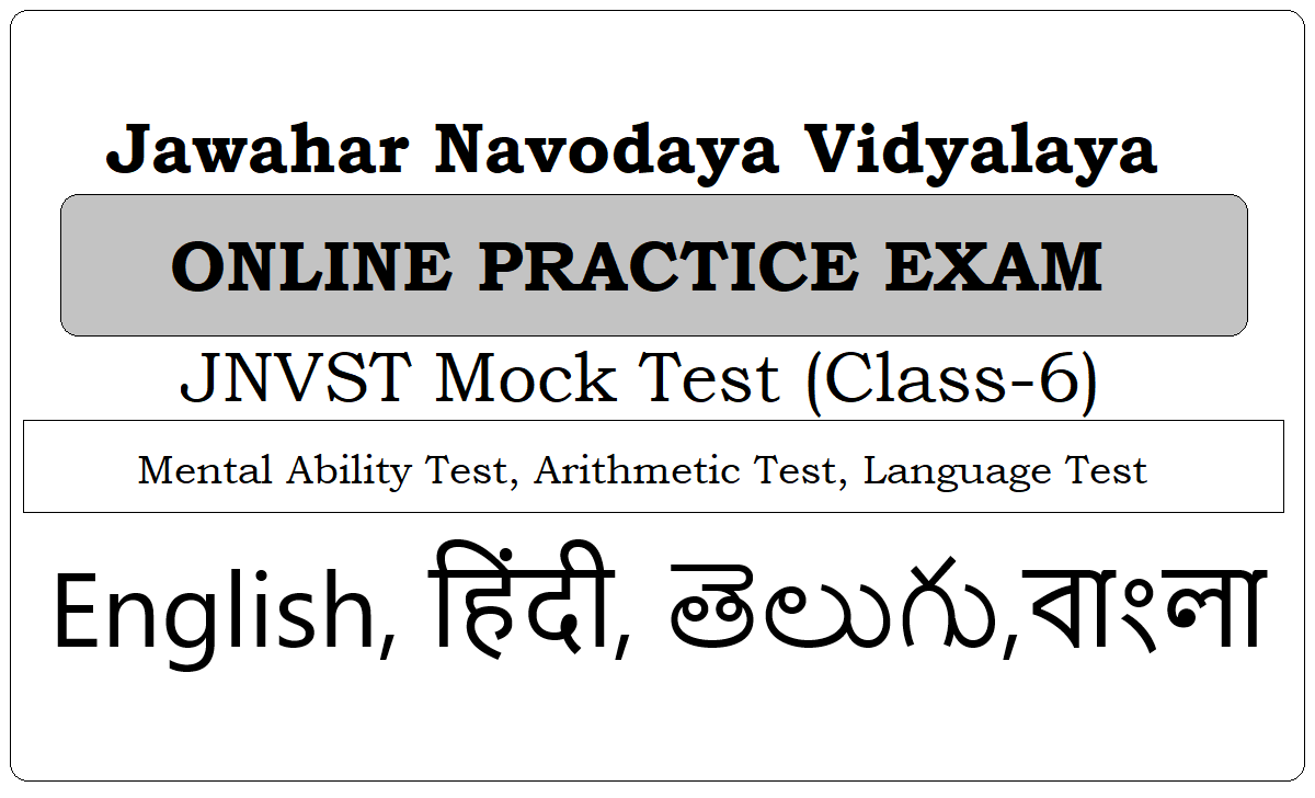 Navodaya 6th Mock Test 2021