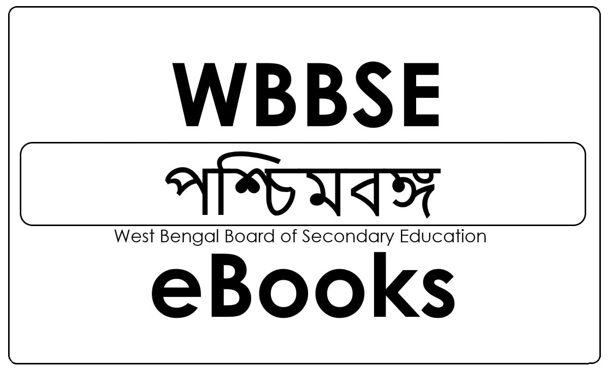 West Bengal Class 6th, 7th, 8th, 9th Textbook 2021