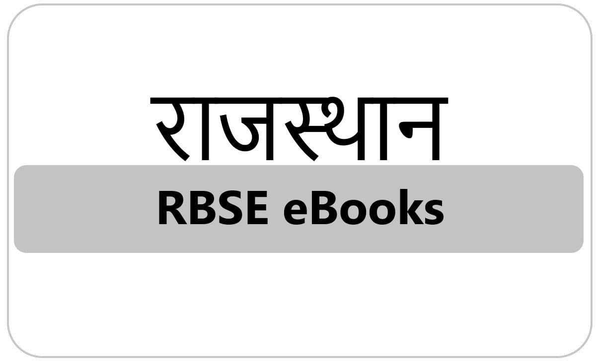 RBSE 10th Textbook 2021