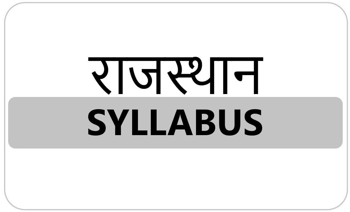RBSE 6th, 7th, 8th, 9th Syllabus 2021