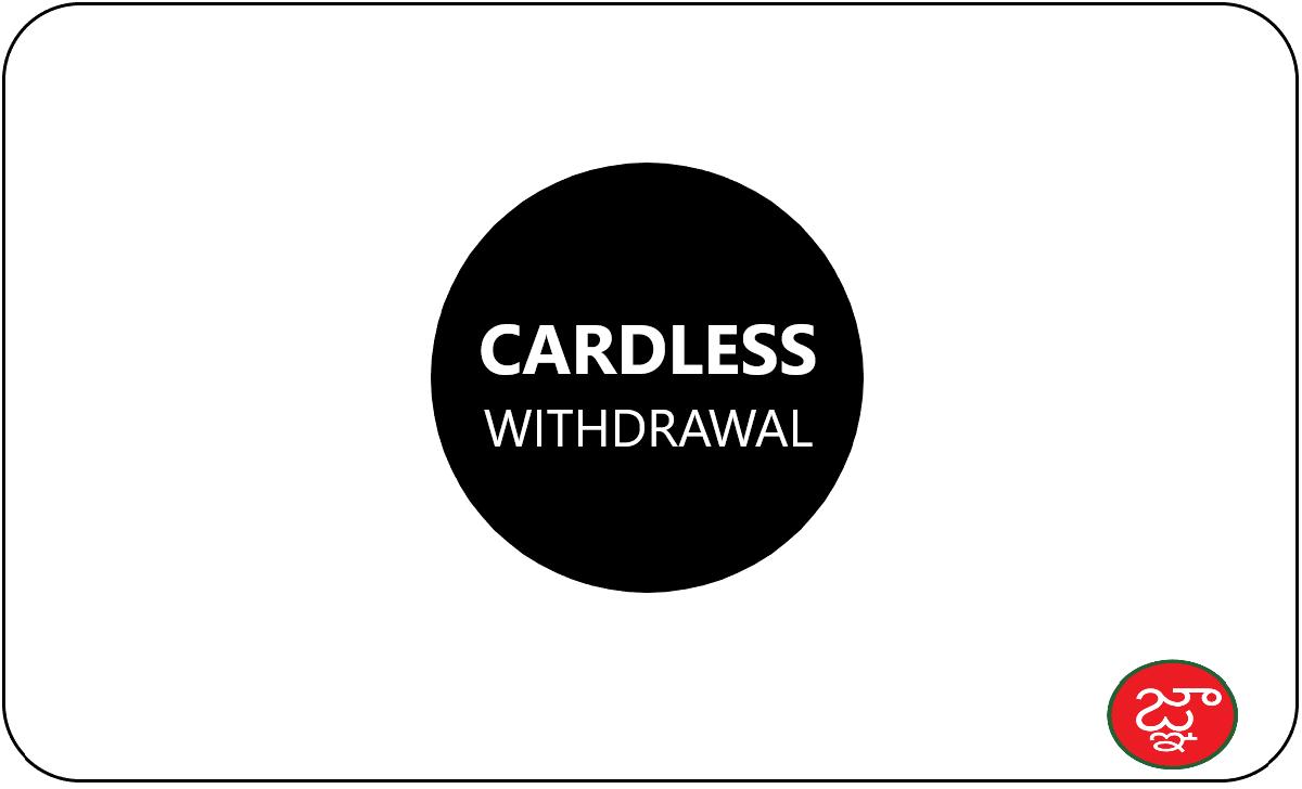 Cardless Withdrawal