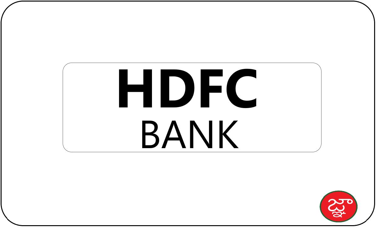 Reset HDFC Bank Netbanking Password