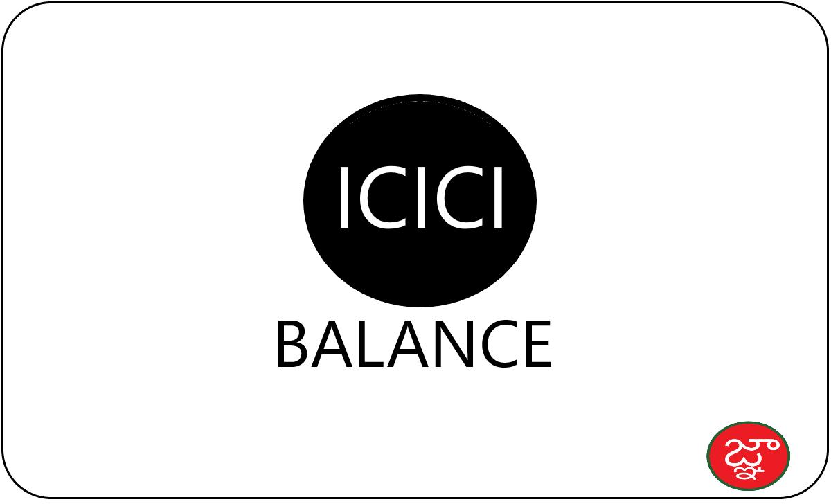 ICICI BANK Credit Card Balance Check