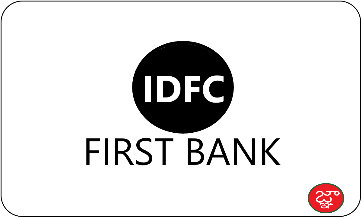 IDFC First Bank interest certificate