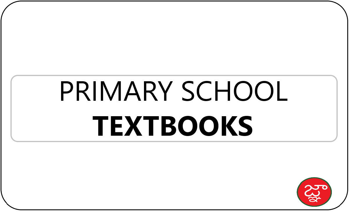 AP 1st, 2nd, 3rd, 4th, 5th Class Textbooks 2022