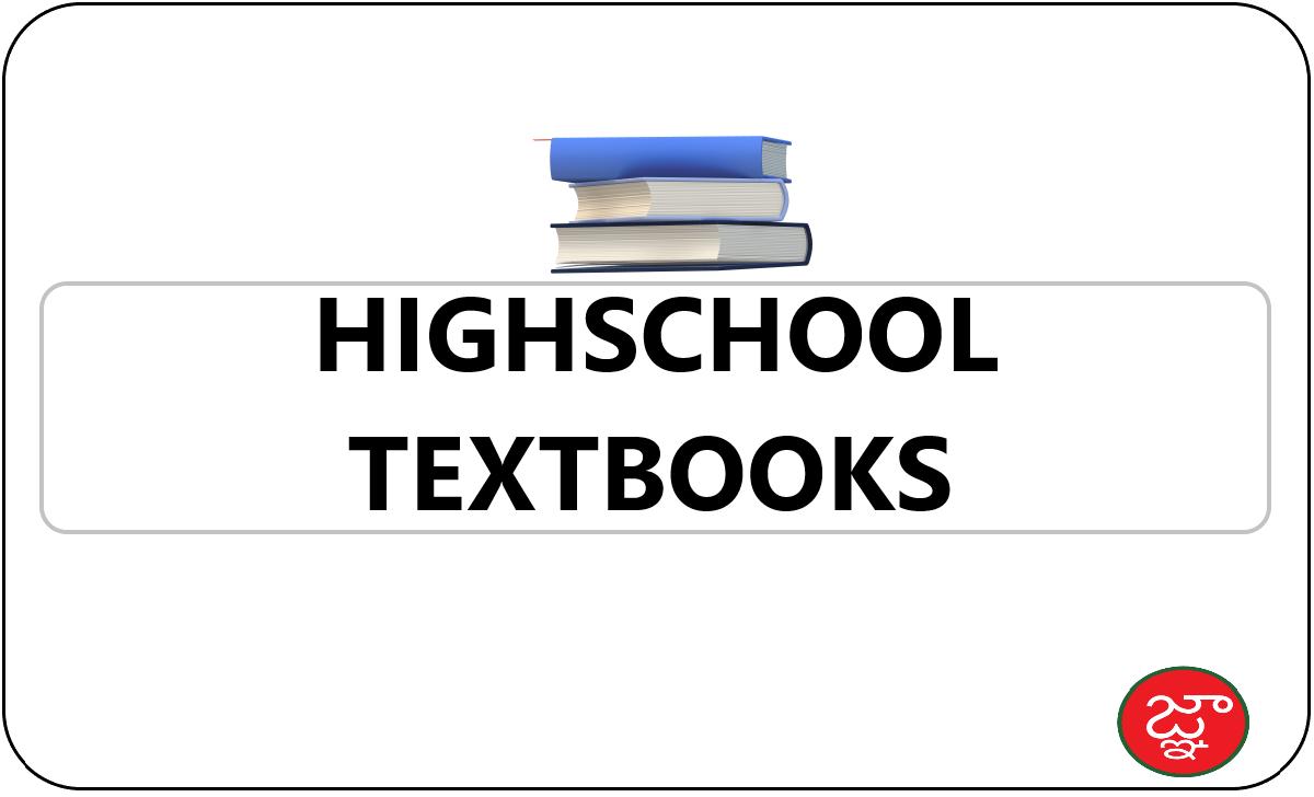 AP 6th, 7th, 8th, 9th Class Textbooks 2022